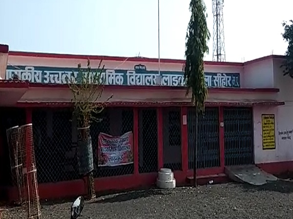 PunjabKesari, Madhya Pradesh News, Sehore News, Nasrullaganj News, Govt School,Flirting, schoolgirl, youth, arrested