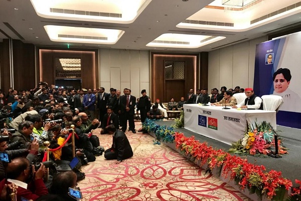 sp and bsp press conference will conducted in hotel taj