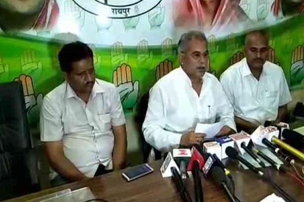 PunjabKesari, Chhattisgarh Hindi News, Raipur Hindi News, Raipur Hindi Samachar, BJP, Congress, CM Bhupesh Baghel, Attack, Raman Singh, CBI