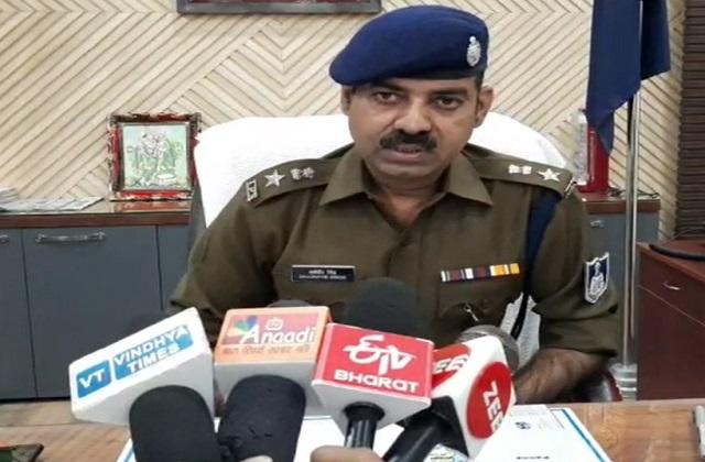 PunjabKesari, Madhya Pradesh, fake income tax officer, police action, Satna police, accused arrested