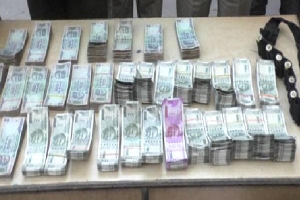 PunjabKesari, found payment