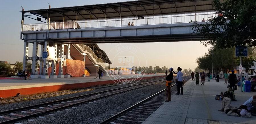 PunjabKesari, Alteration of Sultanpur Lodhi railway station