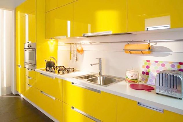 PunjabKesari, yellow color of kitchen