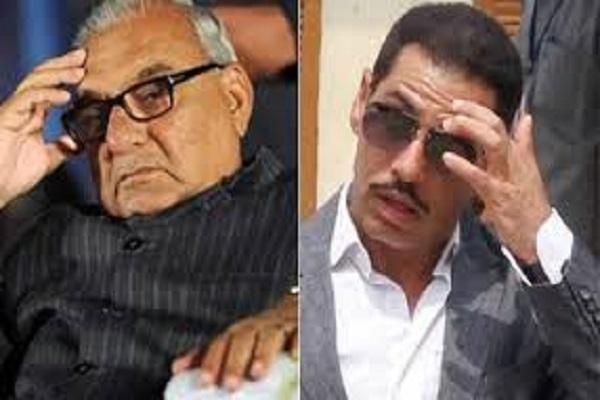 PunjabKesari, land scam case, Vadra, Bhupendra Hooda