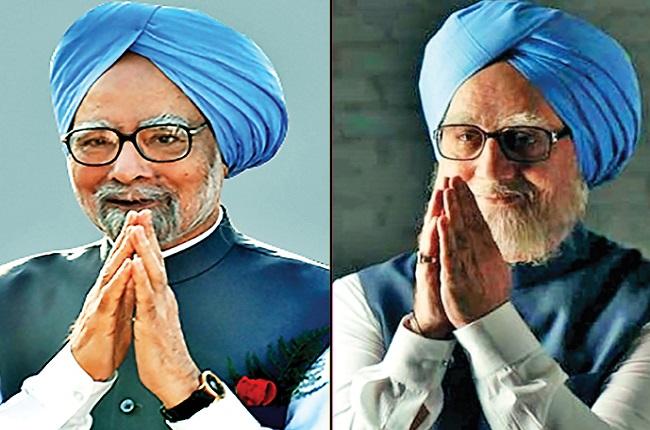 PunjabKesari, Madhya Pardesh Hindi News,Bhopal Hindi News,Bhopal Hindi Samachar, Congress, The Accidental Prime Minister, Ban