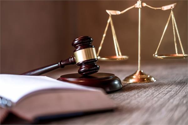 principal bail plea rejected