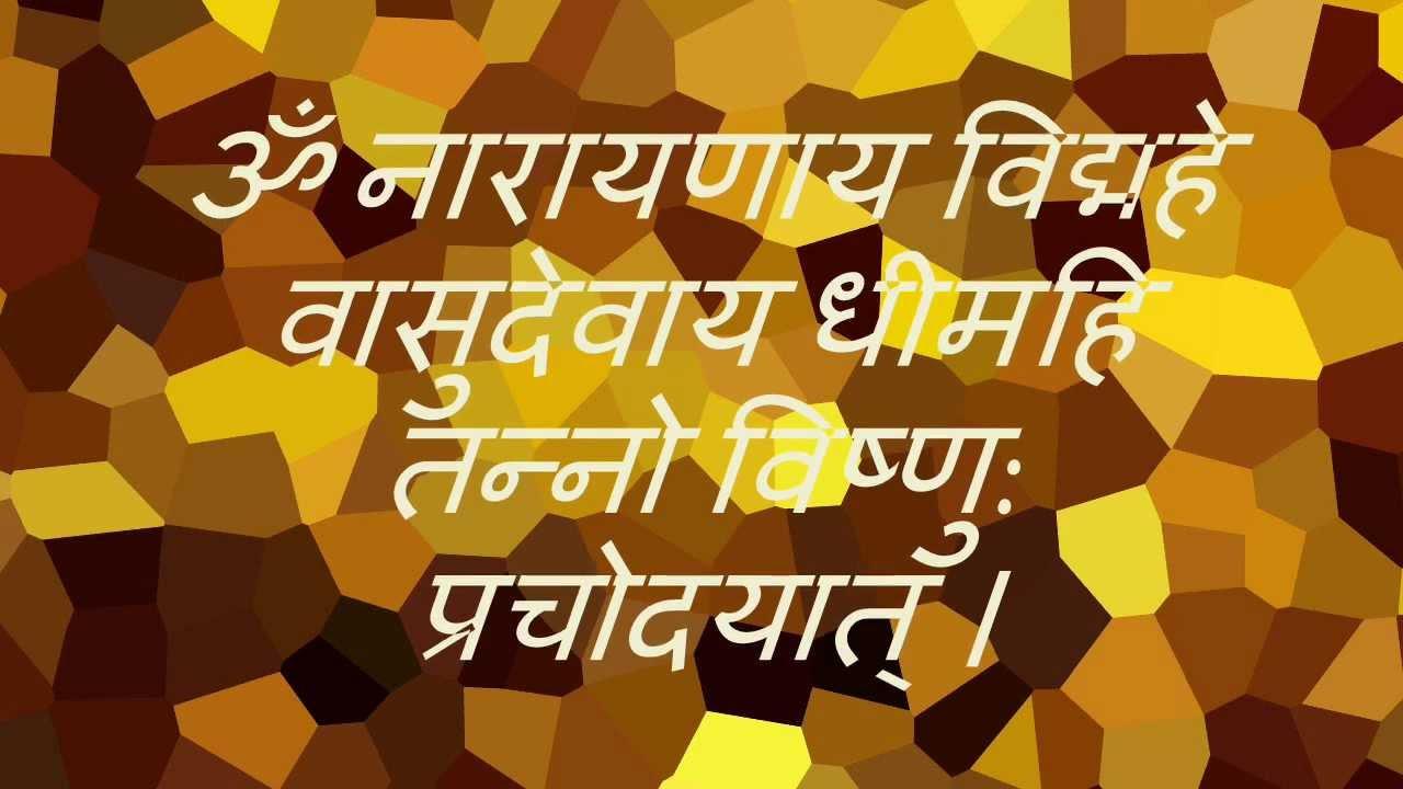 PunjabKesari, vohsnu gayatri mantra, PunjabKesari, Vaishakh mahina 2020, Vaishakh Maas, vaishakh mahina 2020 calendar, वैसाख मास, वैसाख मास 2020, vaishakh maas 2020, vaishakh maas ki katha, vaishakh maas ki purnima, Dharmik katha in hindi, Hindu Religion, Jyotish upay, Jyotish Vidya Vaisakh Maas, Vishnu Mantra