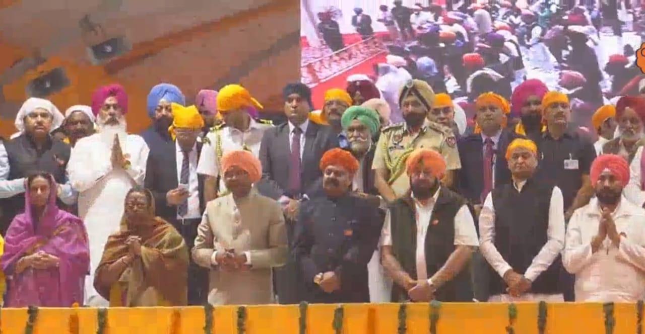PunjabKesari, president attend guru nanak dev ji 550 parkash purab