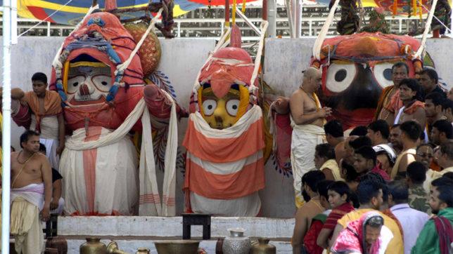 PunjabKesari, kundli tv, jagannath image