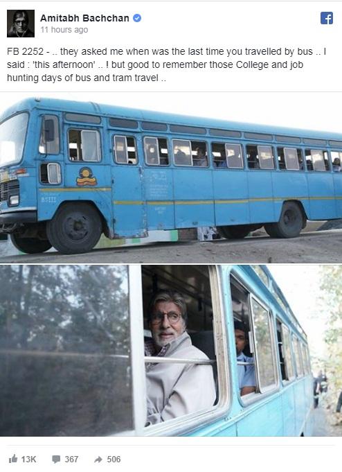 Bollywood Tadka, अमिताभ बच्चन इमेज, गांवो इमेज, झुंड इमेज, शूटिंग इमेज, नागपुर इमेज