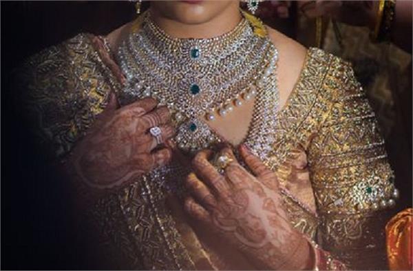 दुल्हनों में बढ़ा डायमंड Raani Haar का ट्रैंड, देखिए एकदम लेटेस्ट डिजाइन्स