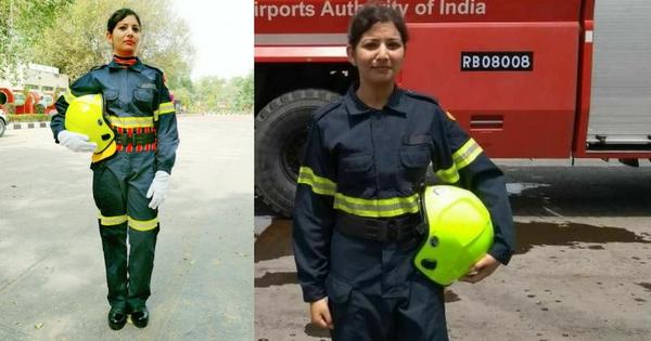 PunjabKesari, Taniya Sanyal Image, first woman firefighter Image