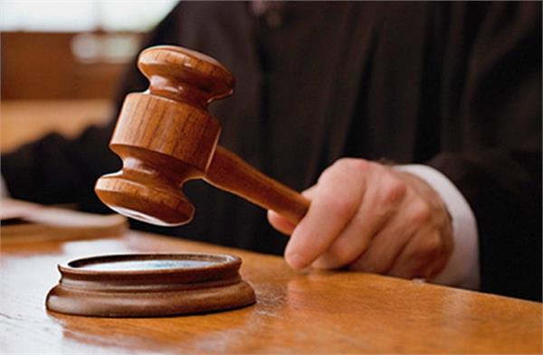 strict imprisonment for 2 former officers of the postal department guilty
