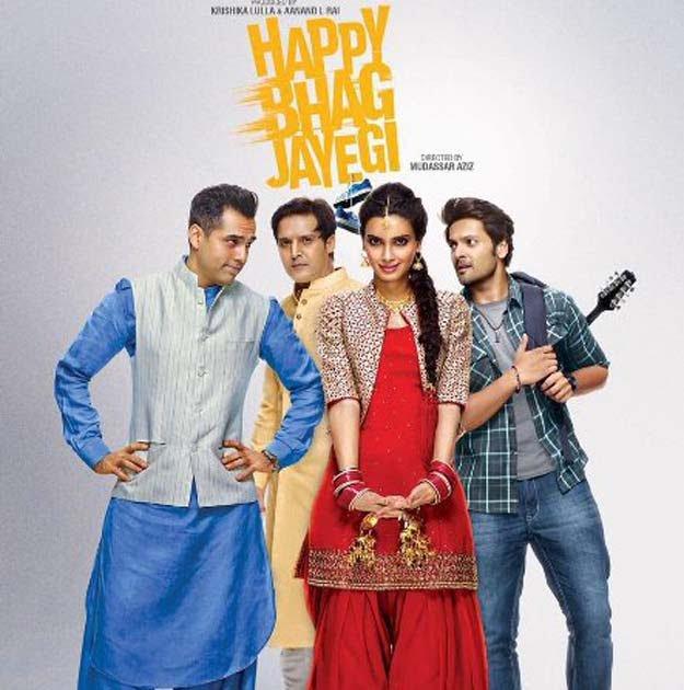 Bollywood Tadka, हैप्पी फिर भाग जाएगी फोटो, हैप्पी फिर भाग जाएगी इमेज