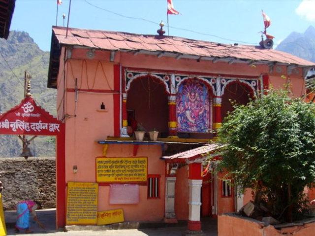 PunjabKesari Narasimha Jayanti 2019
