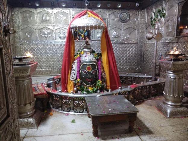 PunjabKesari,mahakal photo,महाकाल इमेज,महाकाल मंदिर फोटो