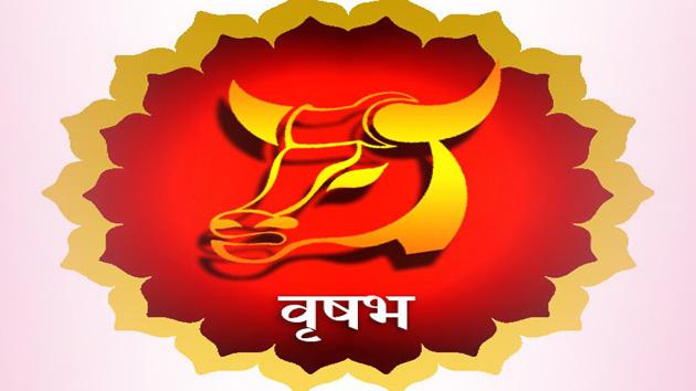 PunjabKesari, वृषभ, Taurus, Taurus Sign, Zodiac Sign