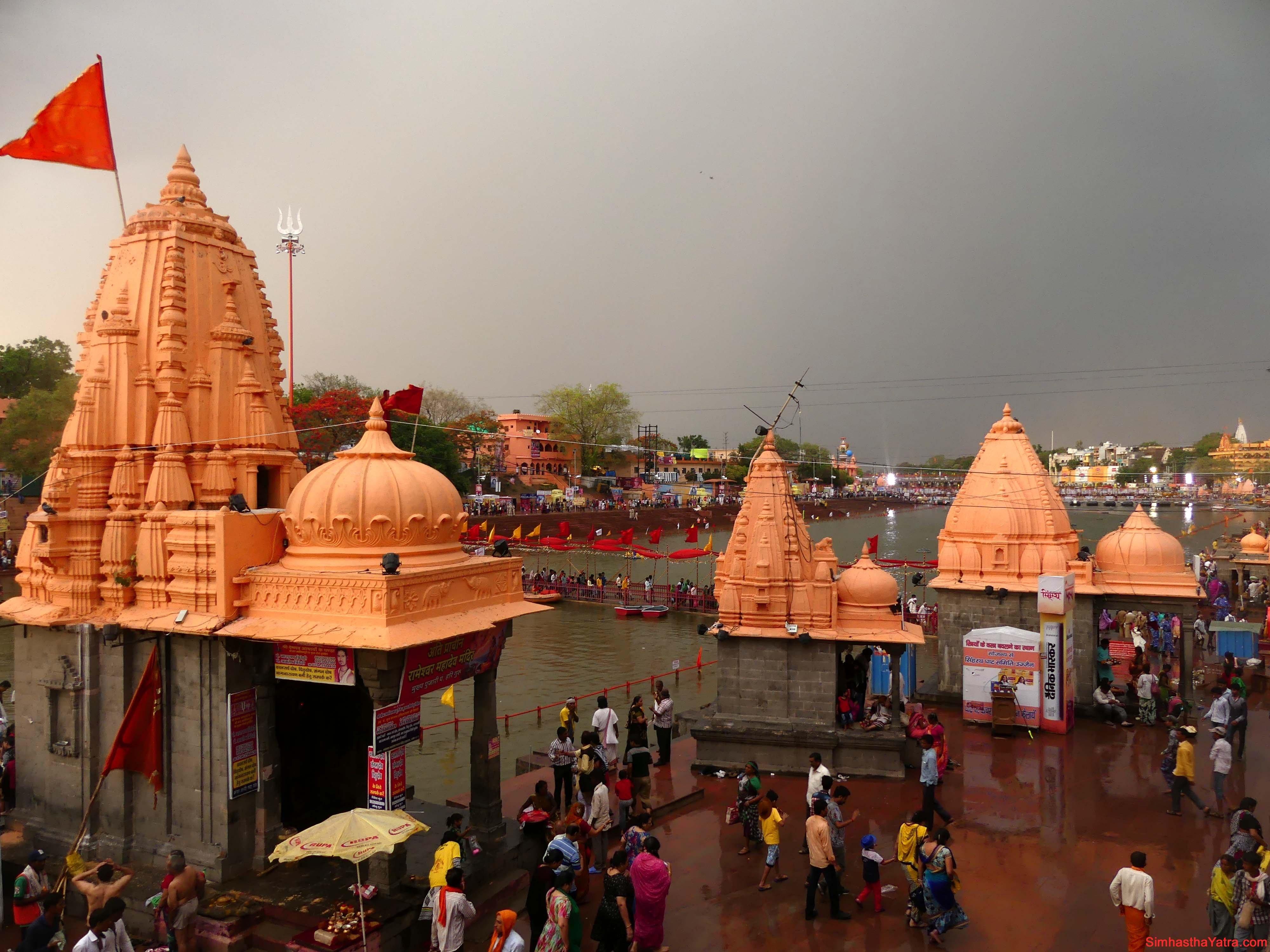 PunjabKesari,mahakal photo,महाकाल इमेज, महाकाल मंदिर फोटो