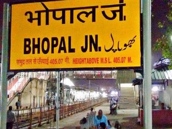 PunjabKesari, Top in Panchayat and rural development, Bhopal division, district state, Bhopal, Madhya Pradesh