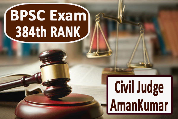 PunjabKesari, Civil Judge Aman Kumar, bihar, career news