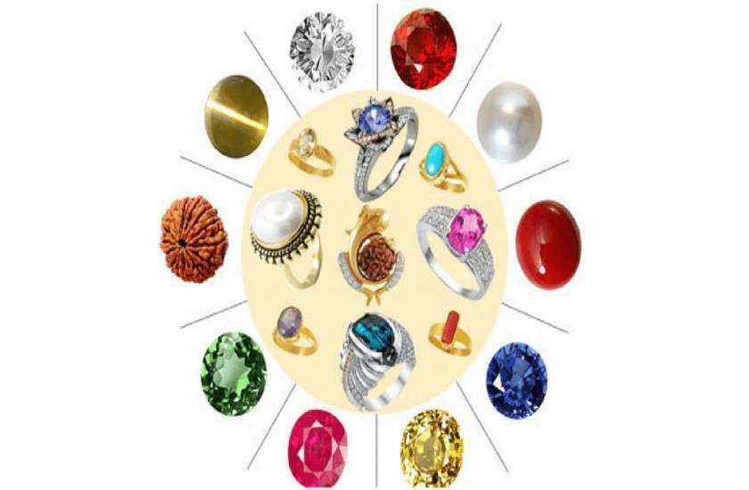 PunjabKesari, Gems, Gemstone, रत्न