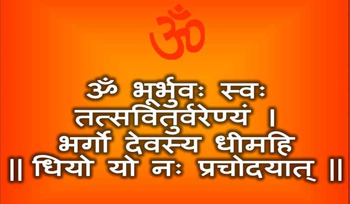 PunjabKesari, Gayatri Mantra, Gayatri Mantra importance, गायत्री मंत्र