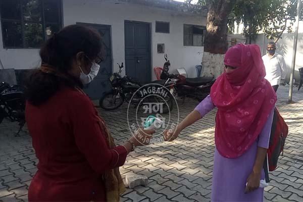 PunjabKesari, Jalandhar: After a long time, students come to school