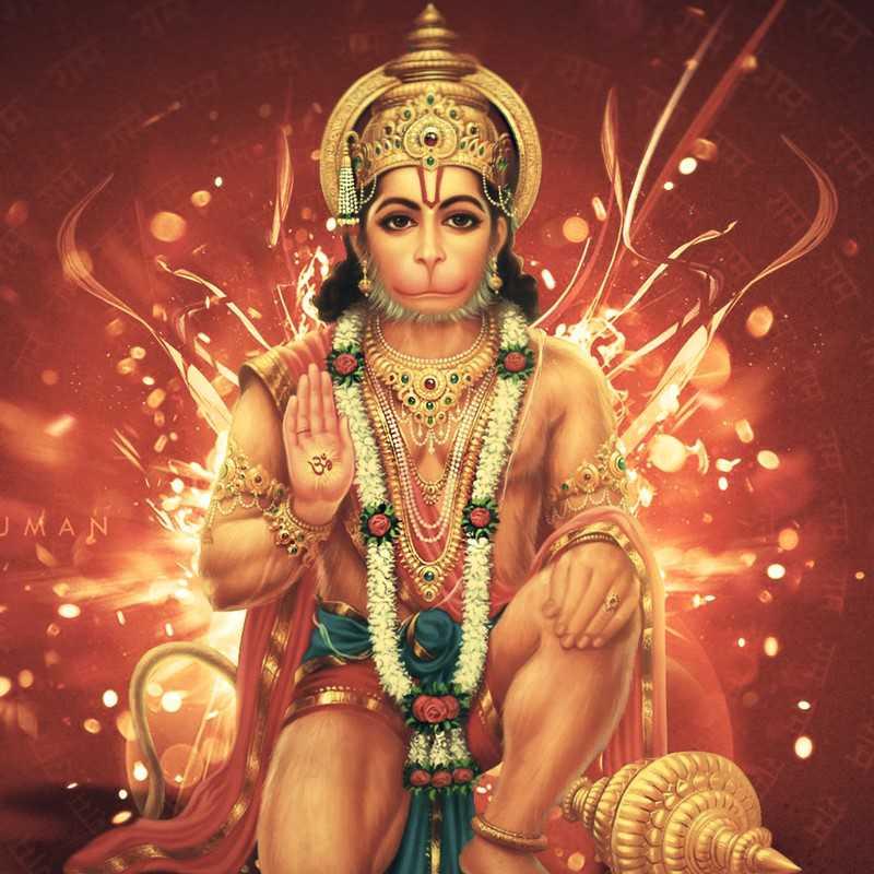 PunjabKesari, Lord Hanuman ji
