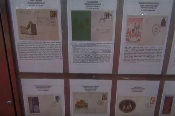 PunjabKesari, Postal Department, Ticket Exhibition