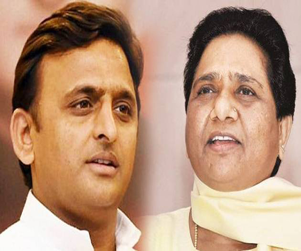 sp bsp coalition did not have anything to do with public interest