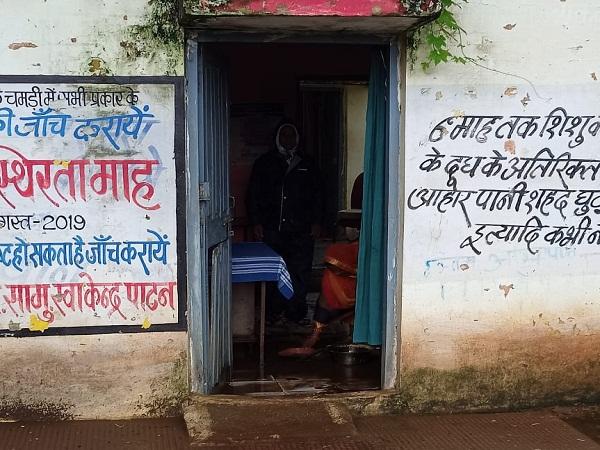PunjabKesari, madhya pradesh, Jabalpur, poor health system, mla ajay bishnoi, BJP, Shivraj singh chauhan