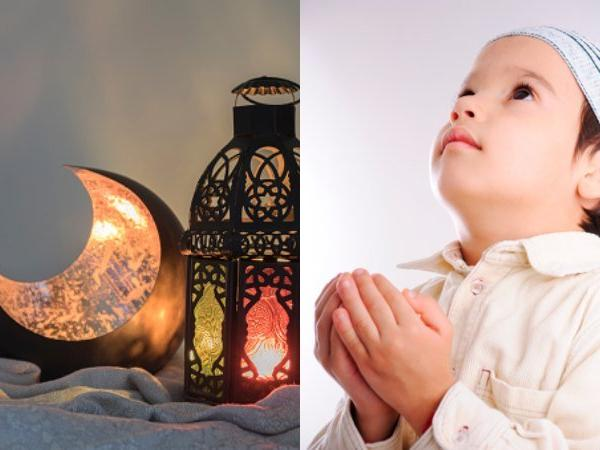PunjabKesari, Eid 2019, Eid, Eid ul Fitar, Ramzan Ends, Ramadan Ends