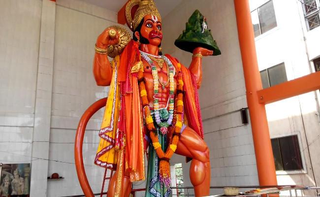 PunjabKesari, Hanuman ji, Lord Hanuman, हनुमान जी, बजरंग बली
