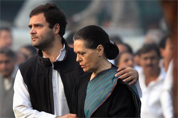 karnataka elections bjp governor vajubhai vala rahul gandhi