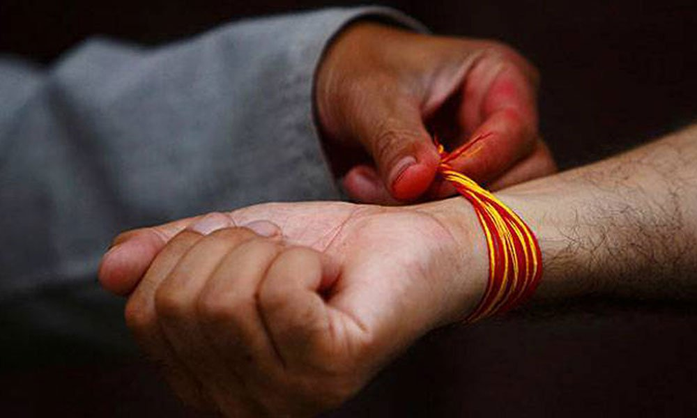 PunjabKesari, Raksha Sutar, रक्षा सूत्र, कलावा, लाल धागा