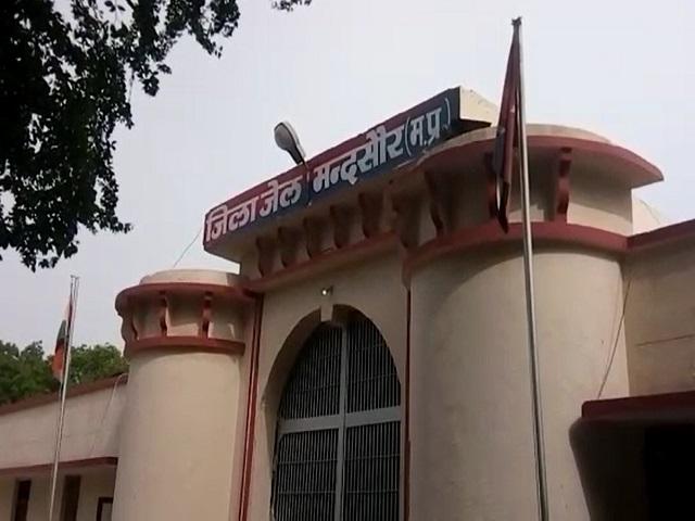 PunjabKesari, Madhya Pardesh Hindi News,Mandsaur Hindi News, Mandsaur Hindi Samachar, Prison superintendent, Suspend