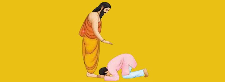 PunjabKesari, Guru, shishya, Guru Shishya, Guru