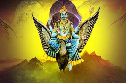 PunjabKesari, Shani jayanti, Shani jayanti 2020, Shani Amavasya, शनि अमावस्या, शनि जयंती, शनि देव, शनि महाराज, शनि मंत्र, Shani Mantra, Lord Shani, Shani Dev Worship