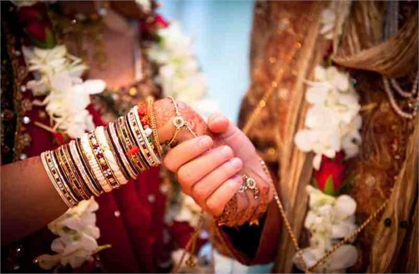 help sought for farmers in place of  shagun  in marriage