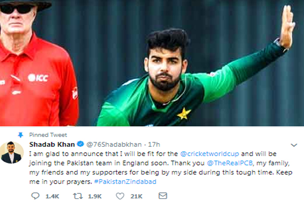 Shadab khan claim he is fit for world cup