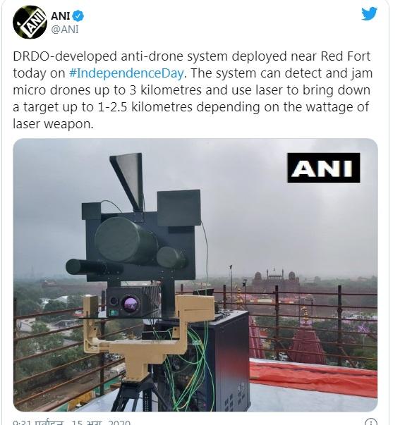 लाल किले में PM मोदी की सुरक्षा में ...
