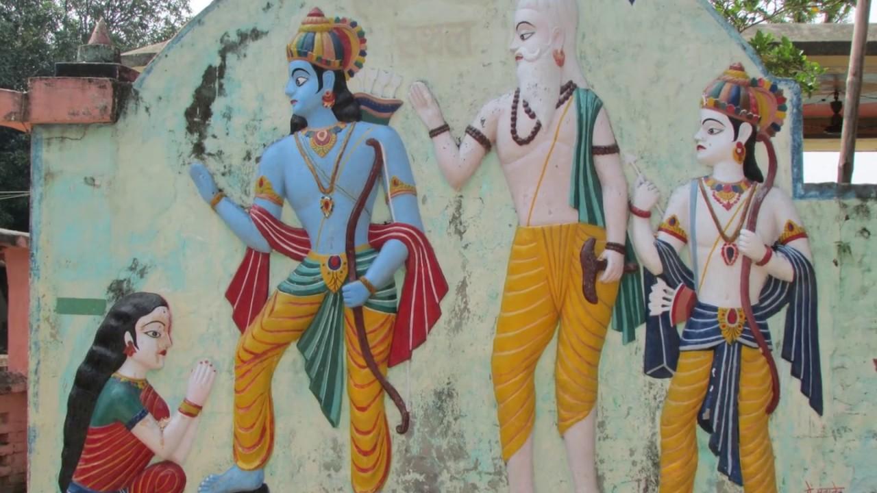 PunjabKesari, Ahilya asthan in darbhanga, Ahilya asthan, Sri Ram, Gautam Rishi, Dharmik Sthal