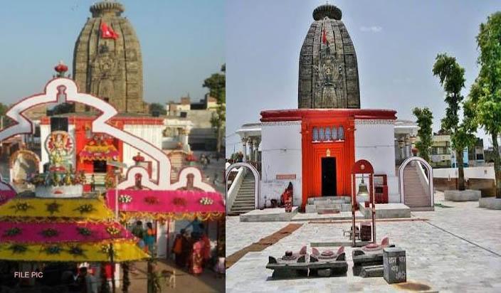 PunjabKesari, , kundli tv, surya temple