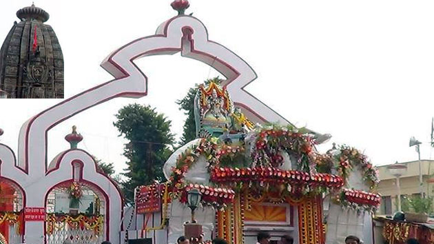 PunjabKesari, kundli tv, surya temple