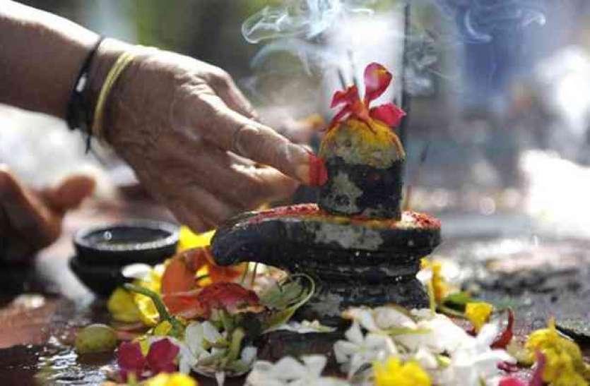PunjabKesari Maha Shivaratri vrat katha,