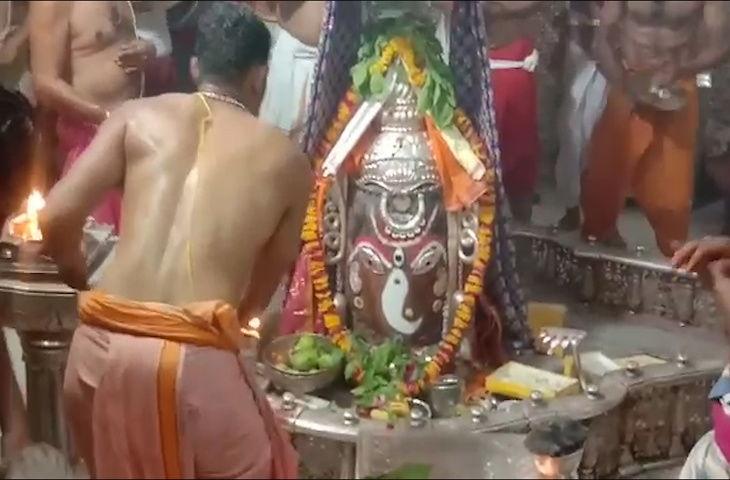 PunjabKesari, ujjain mahakaleshwar jyotirling, उज्जैन महाकालेश्वर ज्योतिर्लिंग, बाबा महाकाल की भस्म आरती