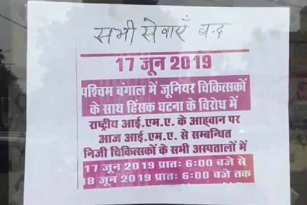 PunjabKesari, 17 june