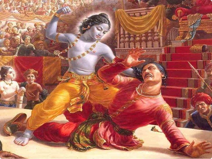 PunjabKesari, kundli tv, lord krishna image