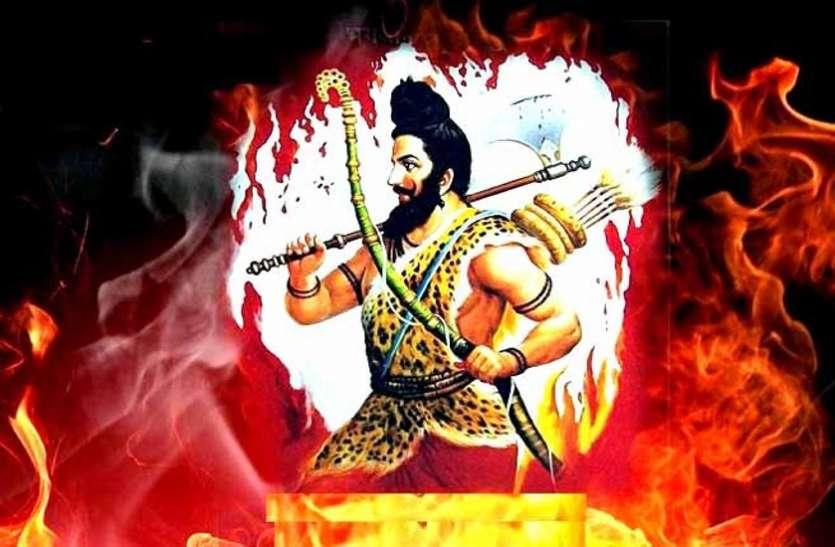 PunjabKesari, Lord Parshuram, परशुराम, भगवान परशुराम