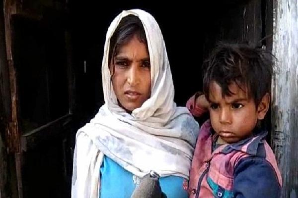 PunjabKesari, Families